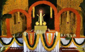 Guru-Pournima-Trivikram-golden