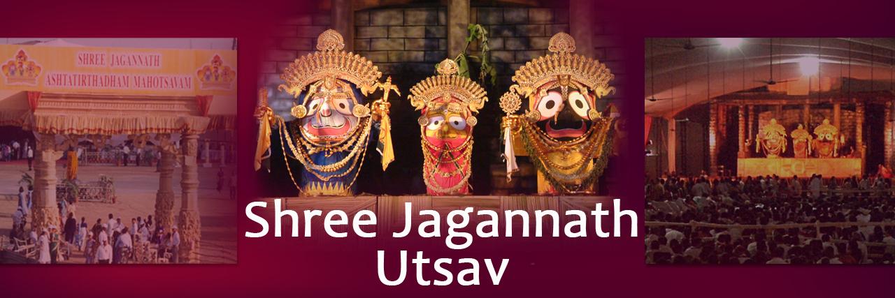 AniruddhaFoundation-Shree Jagannath Utsav