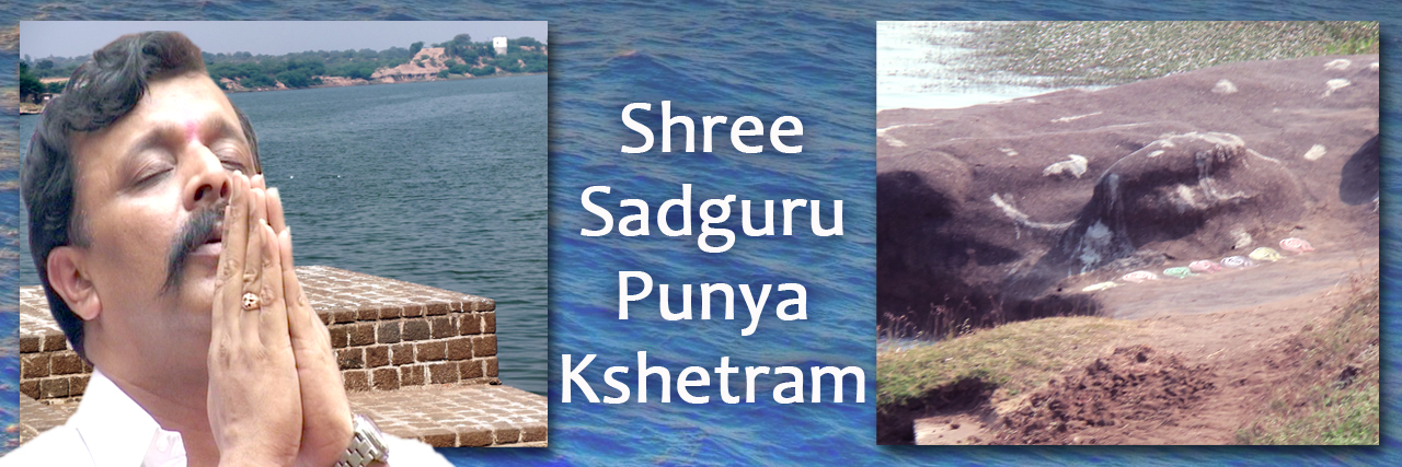 AniruddhaFoundation-Shree Sadguru Punya Kshetram