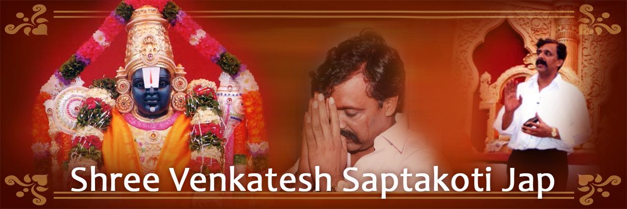 AniruddhaFoundation-Shree Venkatesh Saptakoti Jap-Revised
