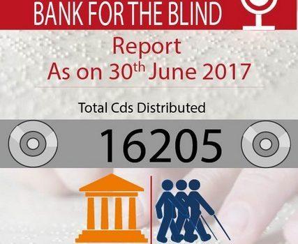 अनिरूध्दाज बैंक फोर द ब्लाईंड सीडी वितरण – जून २०१७