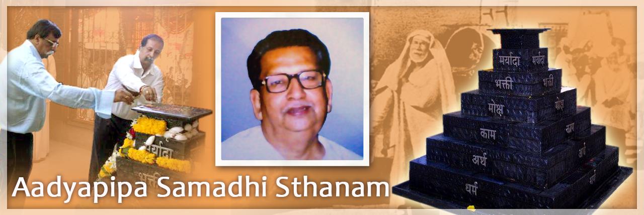 AniruddhaFoundation-Aadyapipa Samadhi Sthanam