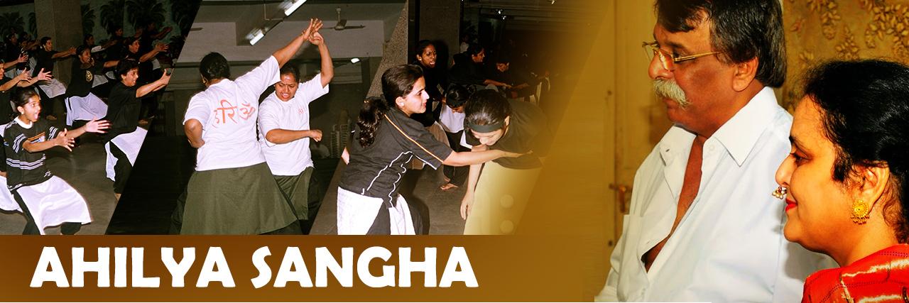 AniruddhaFoundation-Ahilya-Sangha